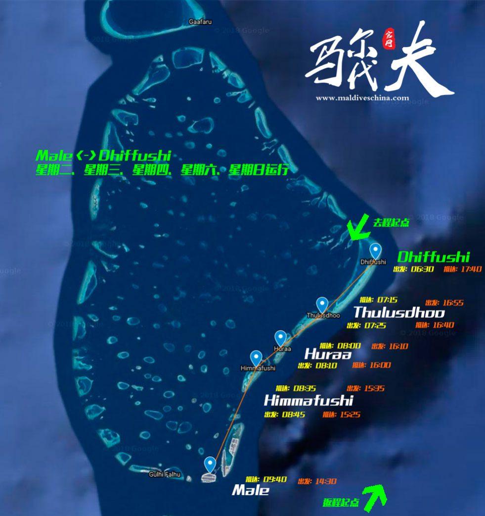 Dhiffushi地图