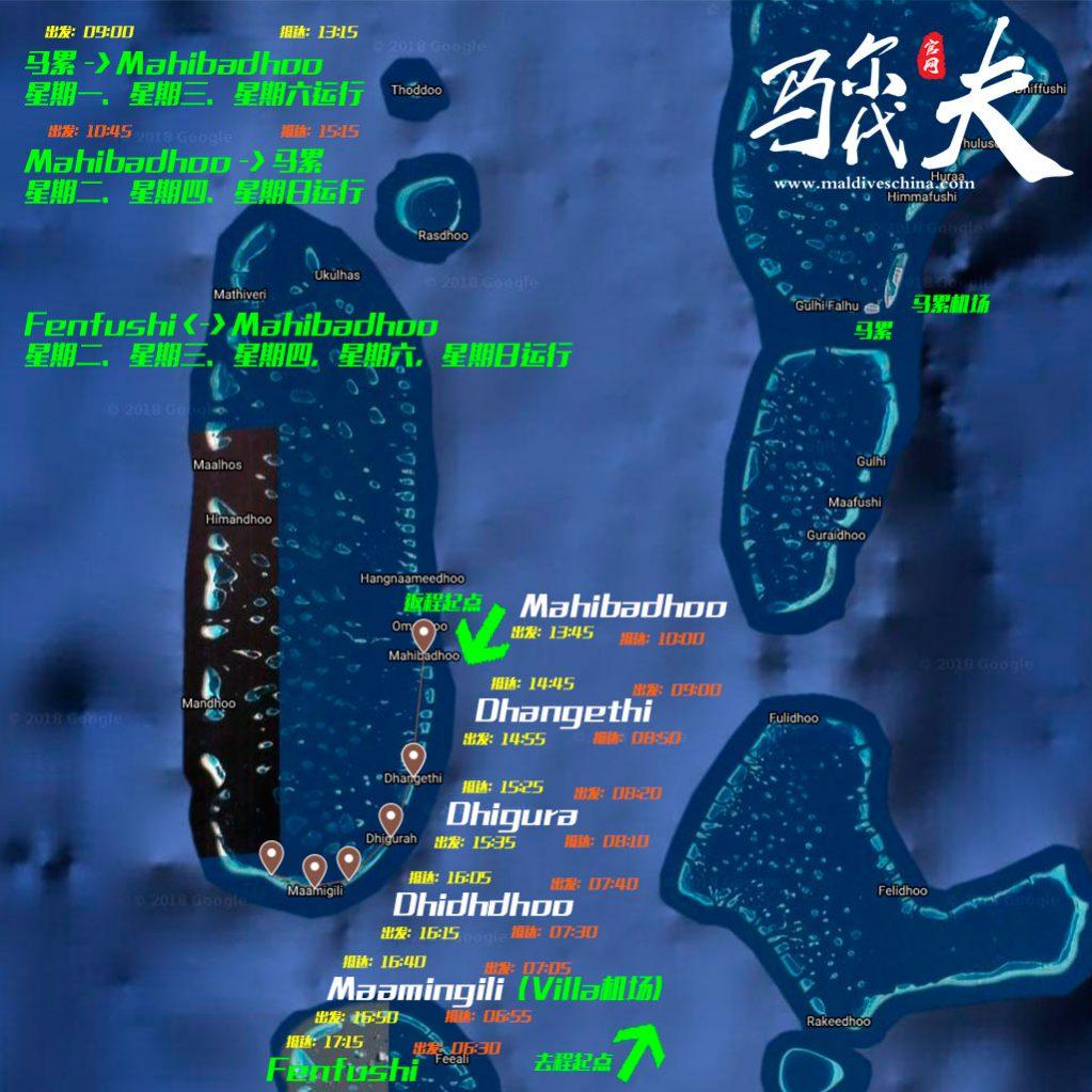 Fenfushi渡轮航线