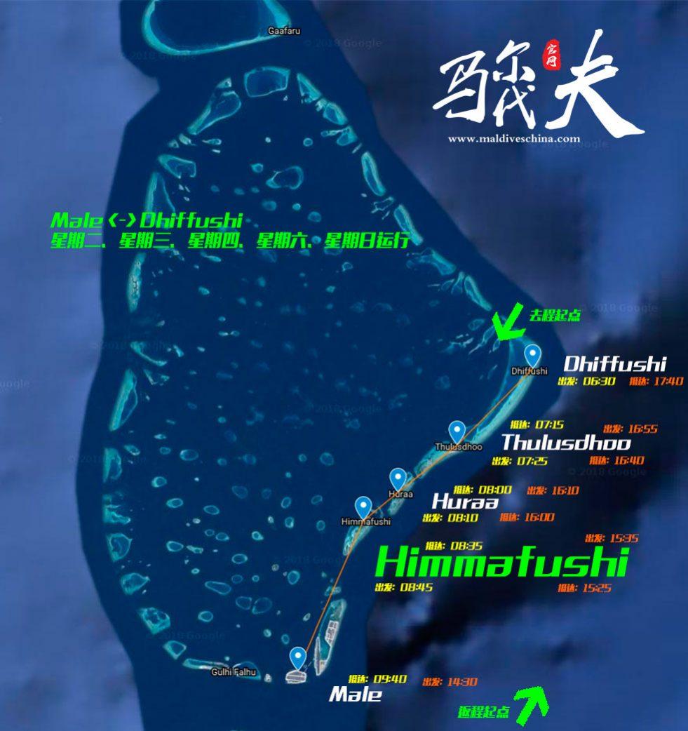 Hinmafushi渡轮航线