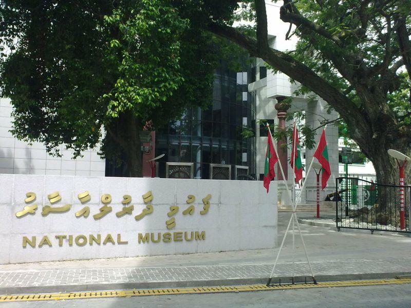 国家博物馆(National Museum)
